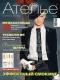 Журнал для тех, кто создает одежду.  Тенденции моды Смокинг по-женски...