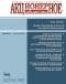 """Журнал """"Акционерное общество: вопросы корпоративного управления"""" - №12 (декабрь 2010)"""