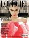 """Журнал """"L'Officiel"""" - №124 (февраль 2011)"""