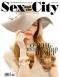 "Журнал ""Sex and the City"" - №36 (апрель 2011)"