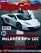 "Журнал ""Top Gear"" - №70 (апрель 2011)"