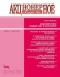 """Журнал """"Акционерное общество: вопросы корпоративного управления"""" - № 6 (июнь 2011)"""