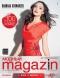 """Журнал """"Модный magazin"""" - №12 (100) декабрь 2011"""