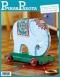 Книга: Ручная работа Издательство: Вкусная жизнь Страниц: 28 Формат...